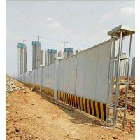 工地围挡 防护栏