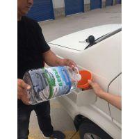 汽车尾气清洁剂 市场需求量大B