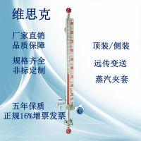 UHZ-58/C顶置安装磁翻板液位计 不锈钢液位计面板厂家 液位计配件
