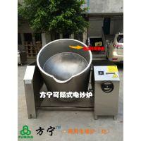 广东方宁可倾式汤锅 摇摆型电汤锅炉 不锈钢煮肉锅生产厂家