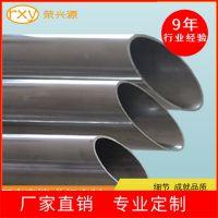 304不锈钢卫生管厂家直销 优质不锈钢圆管内整平