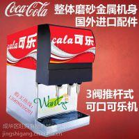 西南西式设备供应商丨可乐机冰淇淋机厂家直销