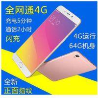 八核批发5.5英寸R9 5.5寸土豪金 4G+64G 全网通带指纹全网通4G超薄双卡双待R9S