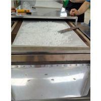 硫化锌烘干设备 微波硫化锌烘干机厂家 专业定制硫化锌干燥设备价格