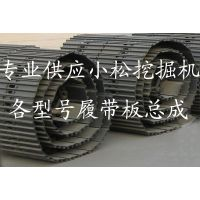 供应小松pc300-7链条 山推链条 原装全新 海南海口小松配件经销