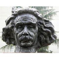 南丁格尔雕塑 贝多芬雕塑 白求恩雕塑 爱因斯坦头像 爱迪生雕塑 西方人物雕塑 玻璃钢雕塑订做 石雕