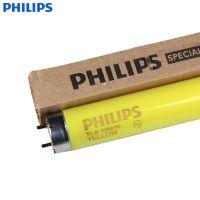 防紫外线黄灯管 安全灯管 飞利浦TL-D T8 18W36W-16