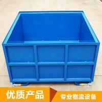 东莞锦川 定做储存物流周转箱 Q235钢物流周转箱 欢迎采购