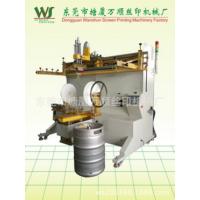 供应大型啤酒桶丝印机,适用于各种大小类型的圆桶的表面印刷