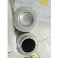 CCH153FC1耐高温滤芯液压油滤芯现货替代厂家嘉硕供应