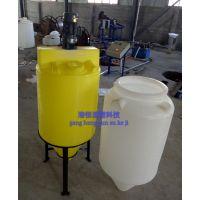 300l锥底洗衣液搅拌桶 300升锥底污水处理储罐 300升加药箱