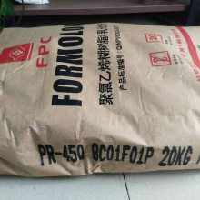 韩国韩华PVC EL-103 低粘度性 环保无毒 塑胶原料 HANWHA