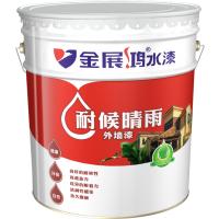 广东自洁优质品牌防水防霉耐候晴雨外墙漆金展鸿水漆