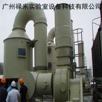 厂家供应酸雾净化塔 定制PP水喷淋塔 直径2.5米气处理设备 禄米