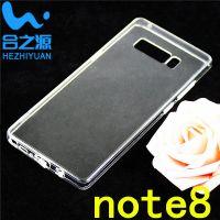 合之源三星note8二合一手机壳带防尘塞挂绳孔透明TPU+PC三星手机保护套