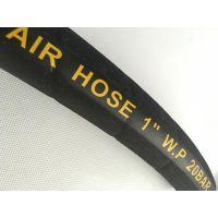 """供应1寸""""-AIR丁腈橡胶压缩空气用织物增强橡胶软管"""