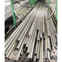 20#外16内5.5精密管生产厂家,精度高,用于机械制造