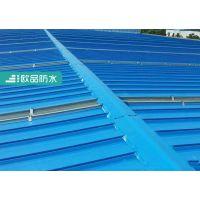 金属屋面防水维修|金属屋面防水电话|金属屋面防水厂家|金属屋面防水补漏