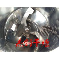 创新设计酸梅晶高速混合机 酸梅晶专用高效混合设备