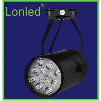 Lonled LED轨道灯7W 特价服装店照明灯具LED射灯12W效果聚光灯具厂家直销