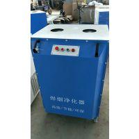 供应 热卖移动式焊烟除尘器