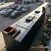 广东厂家直销收集厨余餐后污水处理设备 晨兴MBR工艺打造符合排水
