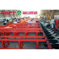前山管道专业提供移动式管道预制生产线