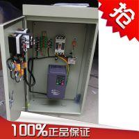 供应75KW两用一备变频配电柜 上海能垦变频柜