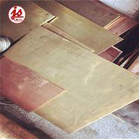 简帅铜业:现货供应C26200黄铜棒、C26200黄铜板、管 可定制