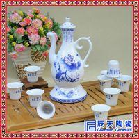 景德镇陶瓷自动酒具和为贵青花瓷自动倒酒杯可加字订做