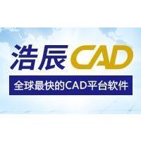 深圳代理商供应浩辰CAD2018一体化三维图形设计软件