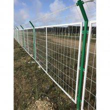 甘南护栏网价格 热镀锌道路护栏网 铁丝围栏网报价