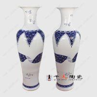 景德镇手绘陶瓷落地大花瓶批发厂家 千火陶瓷