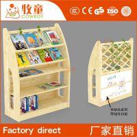 牧童幼儿园简约现代手工图书柜 儿童书屋室内实木收纳架 儿童图书收纳架定制