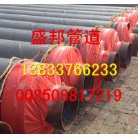 盛邦牌钢套钢岩棉保温钢管厂家定制合同价格