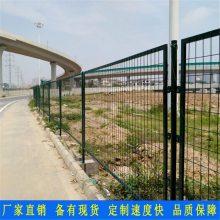 三亚庭院金属网护栏厂 海南绿化带围栏价格 景区防护围网