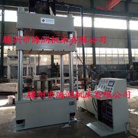 315T三梁四柱油压机 玻璃钢树脂模压液压机