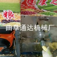 新型苞米花机 通达牌 五谷杂粮膨化机 畅销