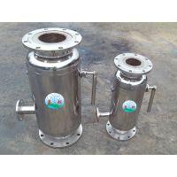 YDFQ-500三门峡微泡排气除污器