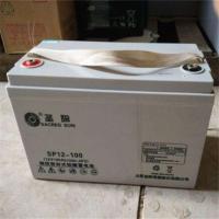 圣阳蓄电池GFMD-400C胶体蓄电池批发