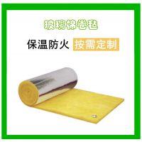 河北A级玻璃棉板毡 厂家直销28K防火玻璃棉毡