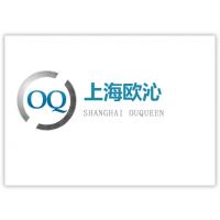 上海慧辑实业有限公司