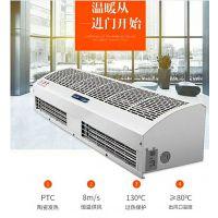 遥控开关PTC加热器电热风幕 贯流式电加热风幕