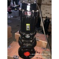 不锈钢潜水排污泵350WQ1100-10-55KW立式污水泵/管道式排污泵