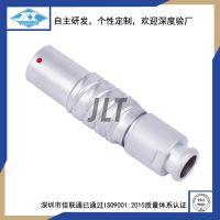 延长线连接器 JLT-CHZJ9-2芯空中对接自锁连接器 生产厂家m9