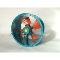 金光厂家直销轴流风机 5号4级0.75KW轴流风管道风机