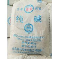 山东纯碱价格 工业级纯碱厂家 工业级碳酸钠厂家 碳酸钠价格