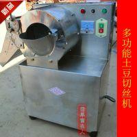 多功能切菜机特点一机多用型土豆切丝机价格