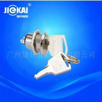 JK011电源锁 134锁 激光设备锁 光发射机锁