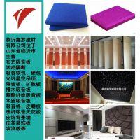临沂鑫罗建材厂家直销软包星空顶活动隔断等生产及售后服务